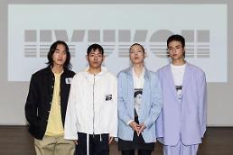 .Hyukoh乐队北美巡演启程 参加当地音乐节嗨翻天.