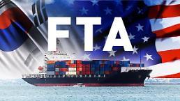 .路透社:美国白宫将不考虑废除韩美FTA.