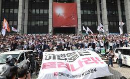 .KBS、MBC电视台员工持续罢工 你追的综艺停播了! .