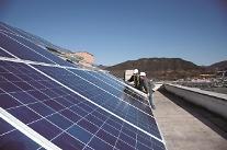 한화, 사회복지시설 37곳에 태양광 발전설비 무상 지원