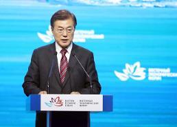 """.文在寅在东方经济论坛发表演讲 阐述韩国""""新北方政策""""."""