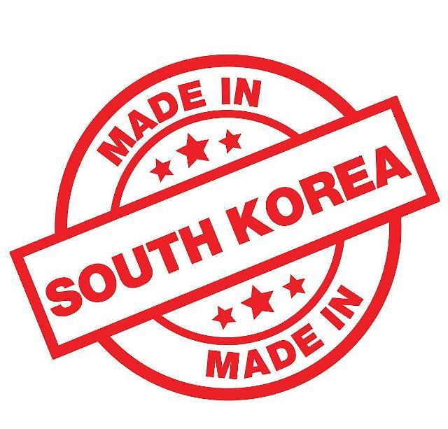 韩国制造在中国走向没落  真的是因为萨德吗?