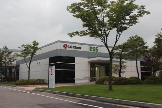 韩国3大电池生产商2020年前将向国内市场投资2.6万亿韩元
