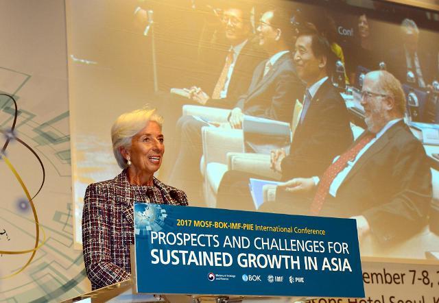 IMF总裁:消除就业性别歧视可使韩国GDP上升10%