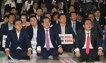 """홍준표 """"文정부 대북제재 방침, '페인트 모션'일 뿐"""""""