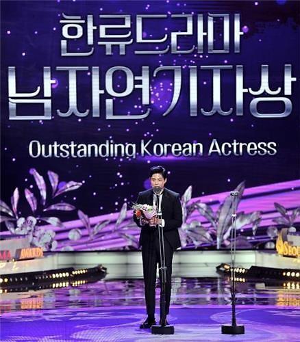 《云画》荣膺首尔国际电视剧节双冠王