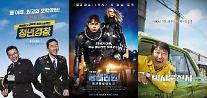 [세대별 박스오피스] '청년경찰' '발레리안' …10대부터 40대 관객이 선택한 그 영화는?(8/28~9/3)
