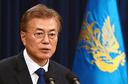 .文在寅:部署萨德是目前韩政府能采取的最佳措施.