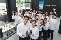 .三星电子新加坡Galaxy体验馆对外开放.