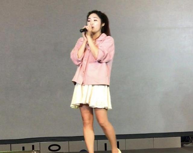 [AJU VIDEO]实力女歌手的路演
