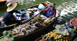 .[AJU VIDEO] 热带威尼斯:曼谷丹嫩沙多水上市场.