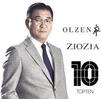 [유통업계 흑역사㊽] '탑텐·포에버21' 신성통상, 영업익 105% 급감 '경영 적신호'