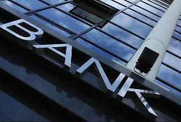 .2017年全球银行排名出炉 中国工行居首韩国仅5家进入百强.