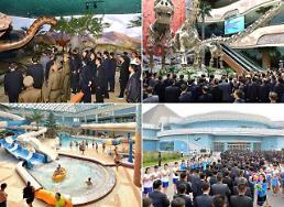 .朝鲜第六次核试验工作者在平壤享受文化生活.