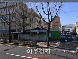 재야민주인사 사랑방 고 홍남순 변호사 가옥, 5ㆍ18 사적지 지정