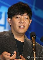 """이재웅 다음 창업자 """"김상조 오만…네이버는 이해진이 맨몸으로 일으킨 기업"""""""