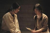 [리뷰] '귀향2' 드라마보다 메시지…목적 분명한 '변주'
