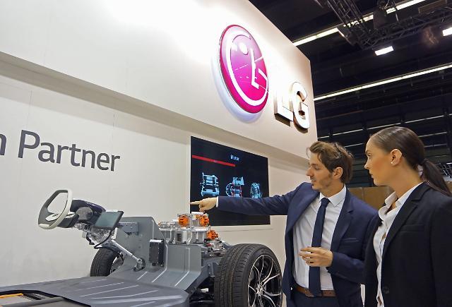 LG电子首次亮相法兰克福车展