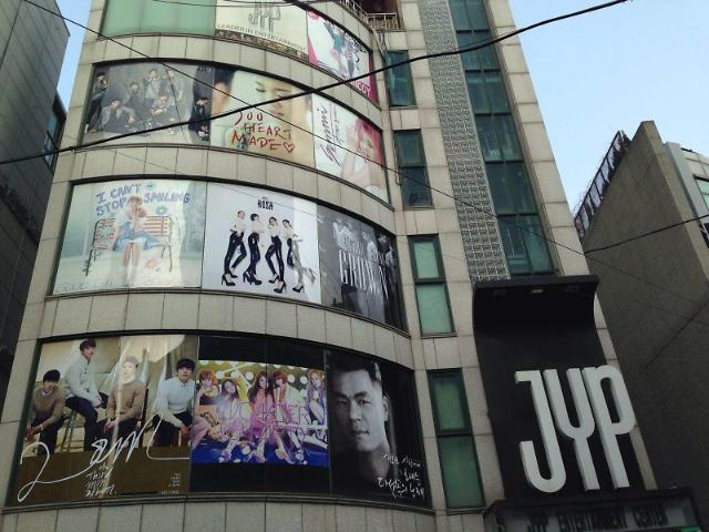 JYP男团选秀节目10月开播