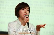 [아주동영상] 전망좋은집 곽현화, '가슴 노출신 논란' 이수성 감독 녹취록 공개