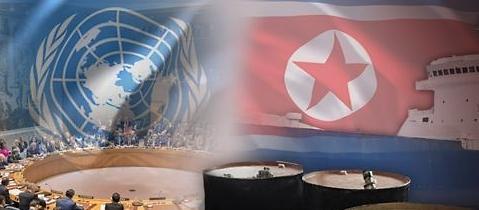 联合国安理会一致通过史上最严涉朝制裁决议