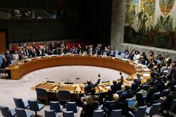 .安理会通过史上最严厉涉朝决议 朝鲜油品进口或将锐减30%.