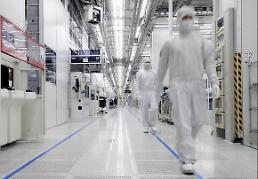 .三星计划明年起量产11纳米制程 挑战台积电霸主地位.