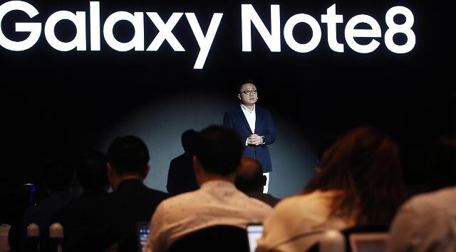 三星Note8在韩预售5天售出65万部
