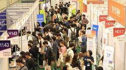 .小的没活干 老的退不了 韩国陷入就业怪圈.