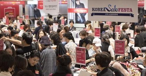 韩购物体验节将为外国海淘族网上打折促销