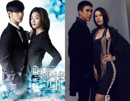 泰版《星你》海报拍摄幕后照公开 看看与韩版有啥区别?