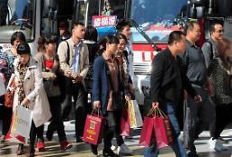""".国庆长假中国人还会来韩国""""买买买""""? 业界愁因萨德业绩持续恶化."""