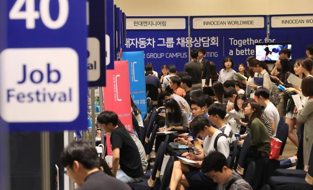 韩8月青年失业率9.4%再创新高 就业者人数增速放缓