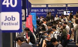 .韩8月青年失业率9.4%再创新高 就业者人数增速放缓.