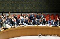 """""""北 사이버 공격 등 제재해야""""...美의회·EU서 독자적 추가 대북 제재 한목소리"""