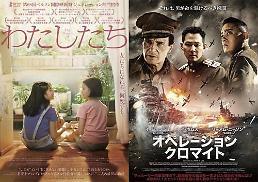 .韩流继续席卷日本 5部韩国电影将在日上映.