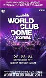 Worlds biggest club predicted to attract 150,000 EDM fans in Incheon