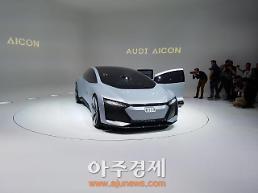 [2017 프랑크푸르트 모터쇼] 아우디, 완전자율주행 콘셉트카 아이콘(Aicon) 공개