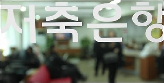 """韩储蓄银行家庭贷款超20万亿 """"8·2不动产对策""""副作用初显?"""