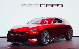 .Kia uncovers Proceed Concept at Frankfurt Motor Show.