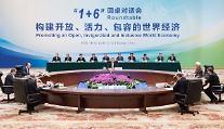 """세계 경제수장 만난 리커창 중국 총리 """"다자주의, 세계화 이어져야"""""""