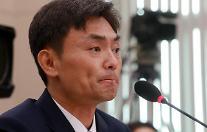 박성진 낙마 되나, 중기부 출범부터 '삐걱'…'실낱 희망' 속, 중소기업계 '멘붕'