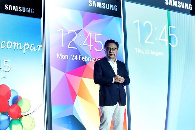 """三星今日在北京举行Note8发布会 高东真亲自出马""""叫板""""iPhone"""