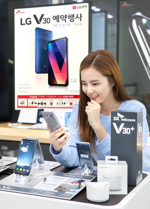 """LG V30""SK电信合约机14日开启预售"