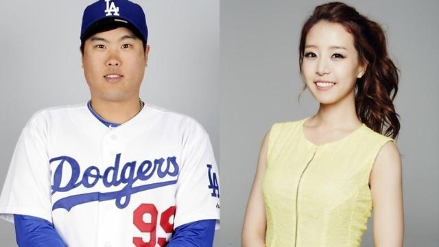 棒球选手柳贤振与体育主播相恋 计划球季后结婚