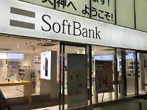소프트뱅크, '아이폰8' 반값 요금제 출시