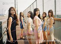 [AJU★가요] 걸그룹 여자친구, '여름비'로 초고속 컴백이라는 승부수는 통할까