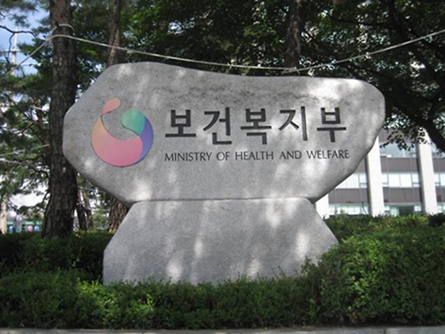 韩政府将暂不上调2018年育儿津贴额度