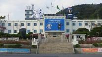江原道、東南アジアからの観光客「ノービザ入国制」推進