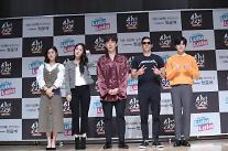[AJU★종합] '사서 고생' 박준형부터 최민기까지…'트라우마' 부른 리얼 生고생담